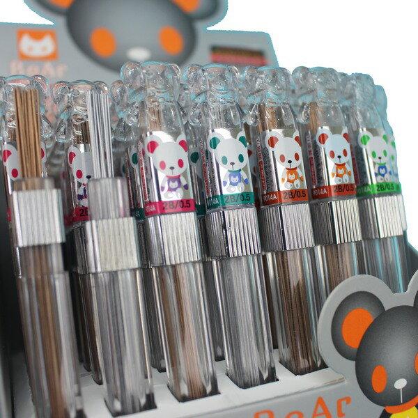 小熊頭鉛筆芯 CL-9014A 咖啡兒 2B鉛筆芯 0.5mm / 一袋五盒240筒入 { 定10 }  透明桿~萬 3
