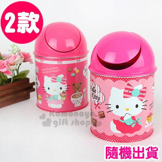 〔小禮堂韓國館〕Kitty 圓型垃圾桶《小.2款隨機出貨.粉.甜點.平衡蓋》桌上型