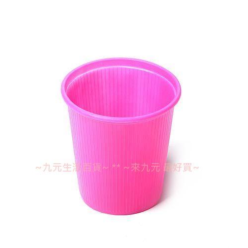 【九元生活百貨】15入紅運杯 塑膠免洗杯