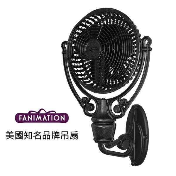 美國知名品牌吊扇專賣店:[topfan]FanimationOldhavana19英吋壁扇(FP210BL-FPH61BL)黑色