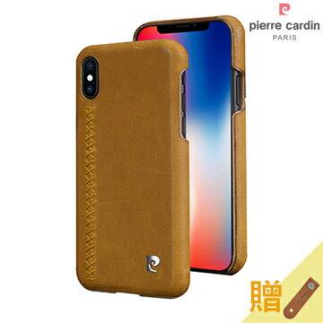 MEEKEE SHOP:[iPhoneX]PierreCardin法國皮爾卡登5.8吋手縫經典真皮手機殼棕色
