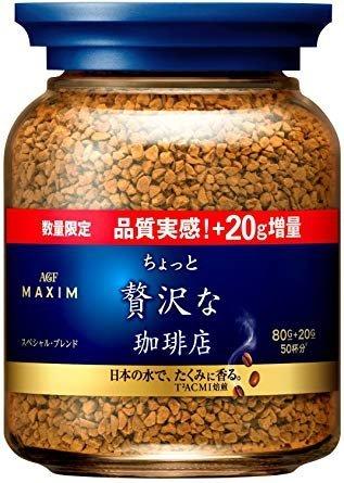 《Chara 微百貨》日本 AGF MAXIM 箴言 咖啡 罐裝 80g 65g 摩卡 深焙 香醇 金色 金咖 特調 2