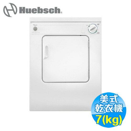 惠而浦 Whirlpool 7公斤乾衣機 LDR3822PQ 【送標準安裝】