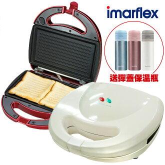 日本伊瑪五合一可換盤鬆餅機