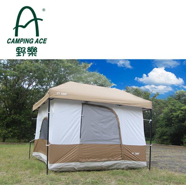EZ內掛帳炊事帳內掛帳吊掛式內帳客廳內掛帳EZ-633-5野樂Camping