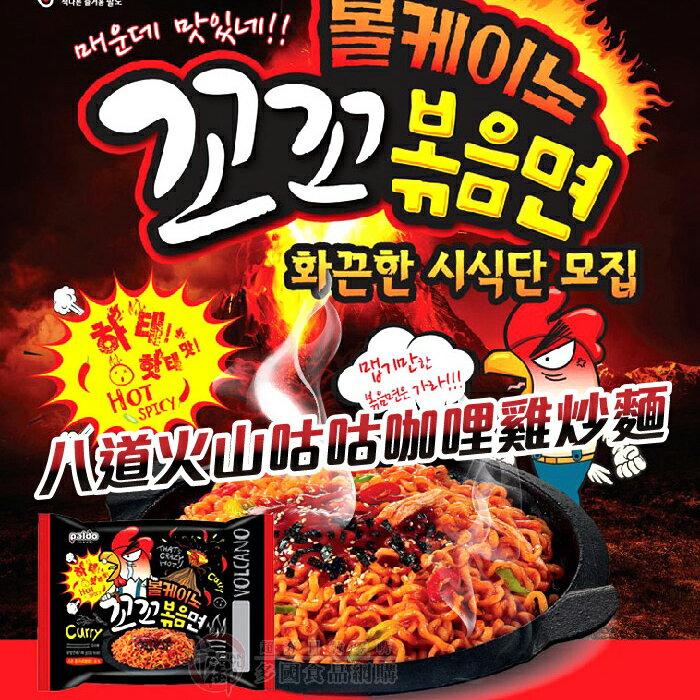 韓國八道paldo火山咕咕咖哩雞炒麵 6包一袋 組  超辣口味  KR8837601 千御