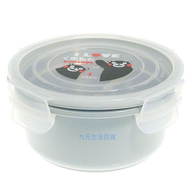 【九元生活百貨】熊本熊 隔熱便當盒/500ml #304不鏽鋼 保鮮盒 Kumamon