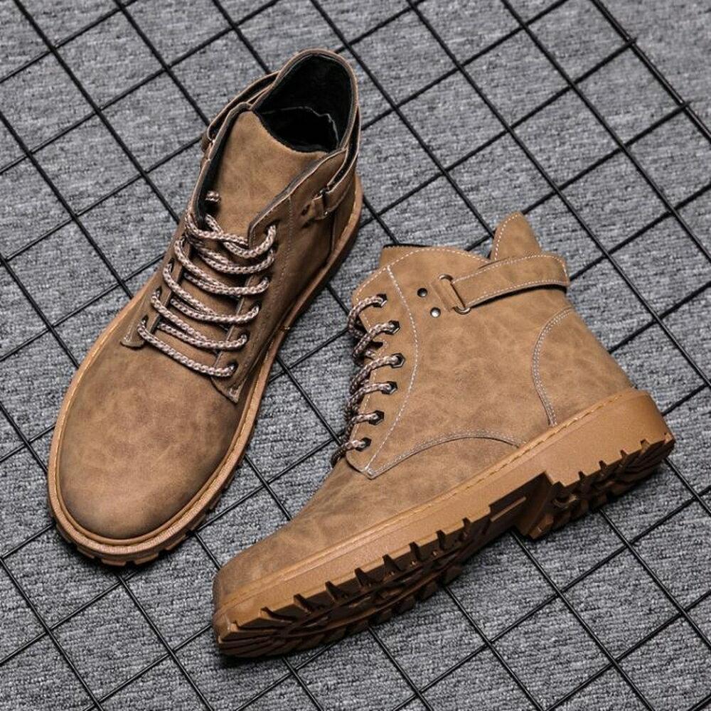 冬季馬丁靴軍靴男士皮靴中幫工裝短靴百搭雪地靴棉鞋男鞋高筒男靴 錢夫人小舖