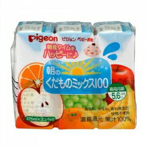 日本【貝親Pigeon】晨光綜合果汁 (125mlx3入) - 限時優惠好康折扣