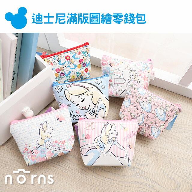 NORNS~迪士尼滿版圖繪零錢包 公主系列~ 愛麗絲夢遊仙境 小美人魚 小錢包