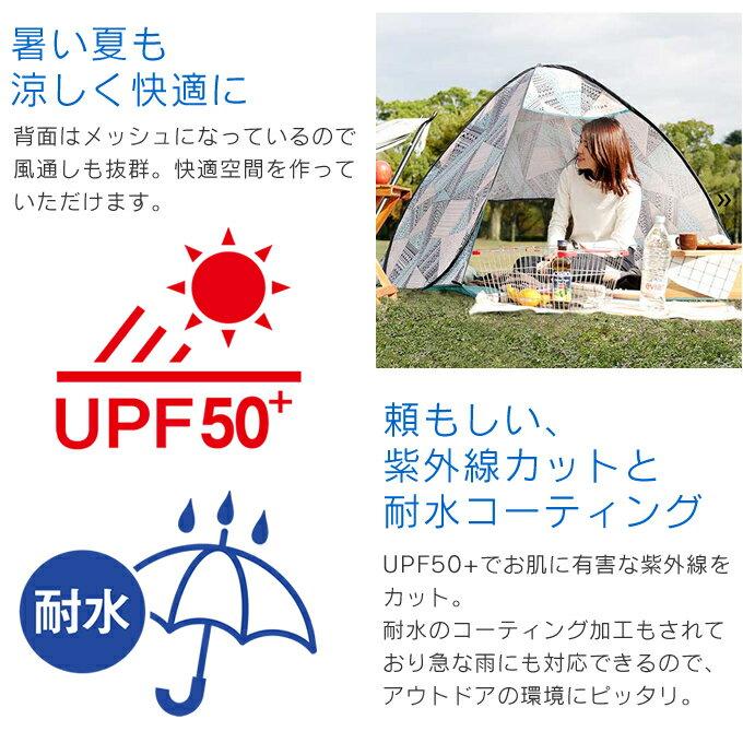 日本 Sifflus 野餐秒開帳 抗UV  附收納袋 / 526-hnw-sff-37。3色-日本必買 日本樂天代購(4957*1)。件件免運 3