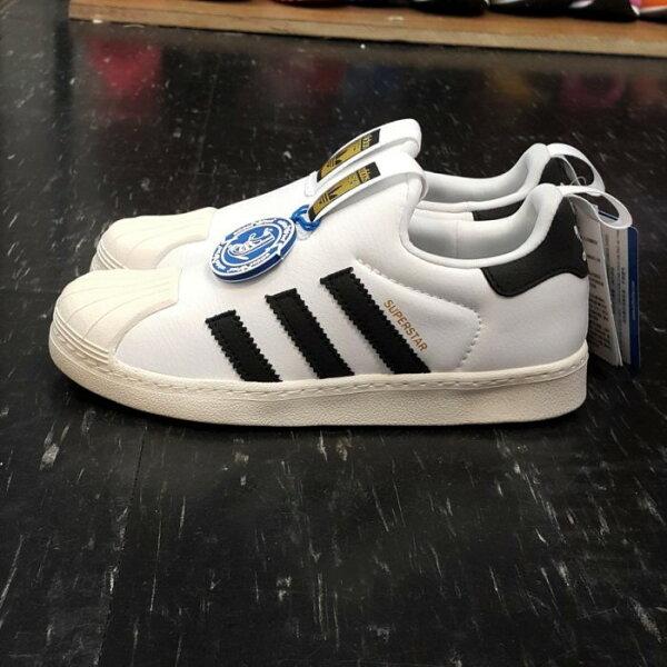 adidas SUPERSTAR 360 C 童鞋 金標 中童 白色 白黑 不用綁鞋帶 直接套 懶人鞋 超柔軟 彈性 切割底 BA7114