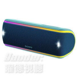 【曜德★送3.5mm音源線】SONYSRS-XB31藍色聲光藍芽喇叭24hr續航力PartyBooster防水防塵免運