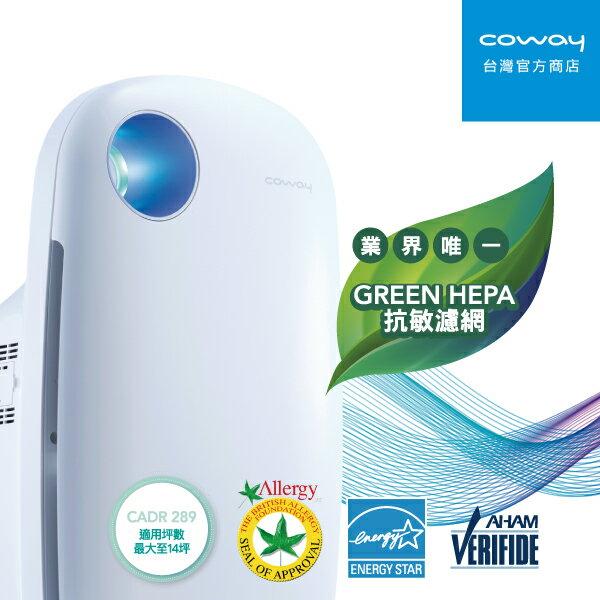 【9.9成新福利品】KO病毒99.99% Coway 10-14坪  加護抗敏型空氣清淨機AP-1009CH / AP1009CH 1