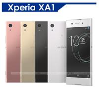 SONY 索尼推薦到Sony Xperia XA1 G3125 5吋八核心智慧機  好買網
