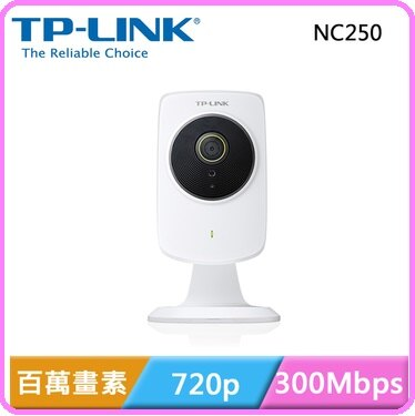 TP-LINK NC250 高畫質 日/夜無線300Mbps雲端攝影機