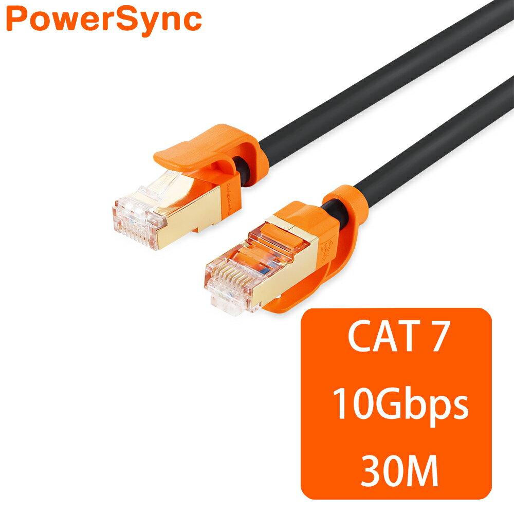 群加 Powersync CAT 7 10Gbps 耐搖擺抗彎折 超高速網路線 RJ45 LAN Cable【圓線】黑色 / 30M (CLN7VAR0300A)