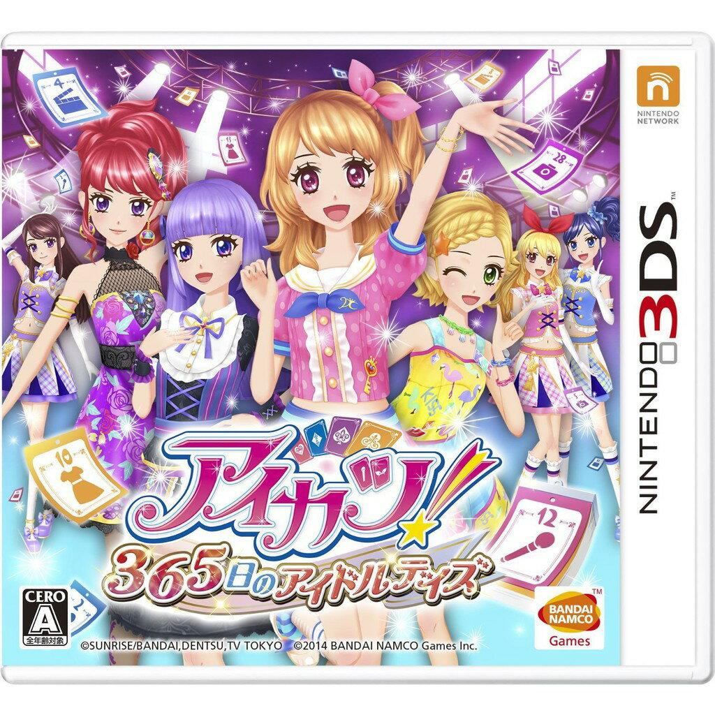 【預購】日本進口限定1個!日版 全新  Aikatsu! 任天堂 偶像學園 365天 3DS N3DS【星野日本玩具】 0