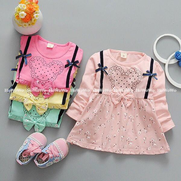 長袖洋裝 蝴蝶結連身裙 洋裝 UG31412 好娃娃
