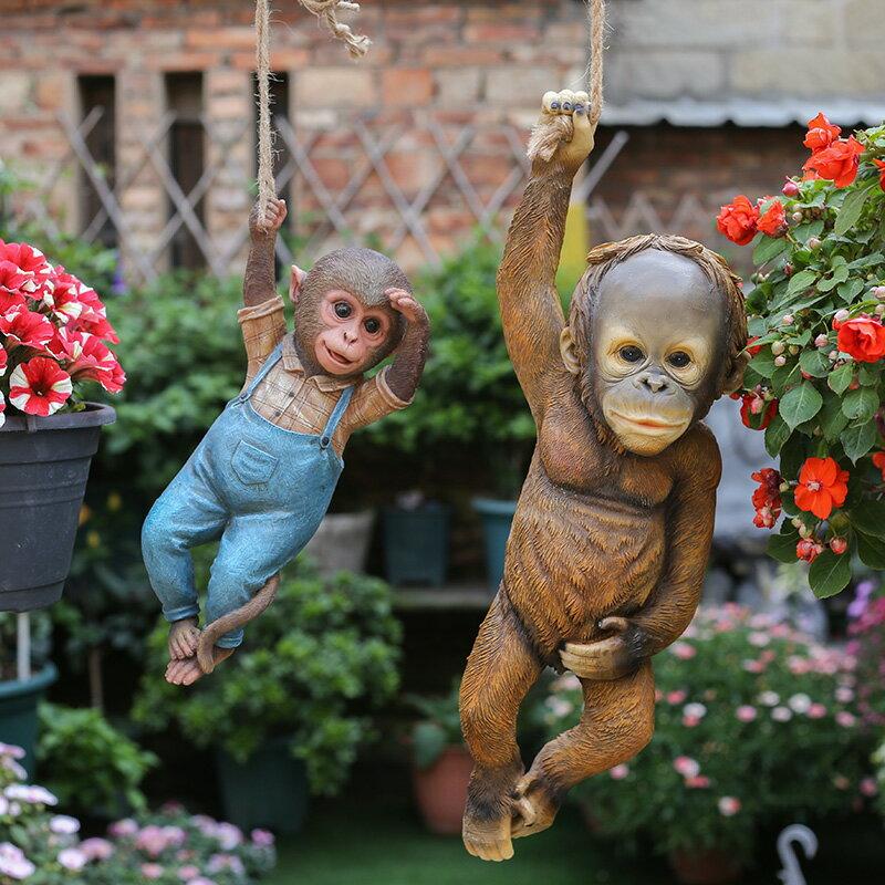 花園裝飾 庭院擺件戶外樹上裝飾 創意 仿真動物樹脂小猴子擺件