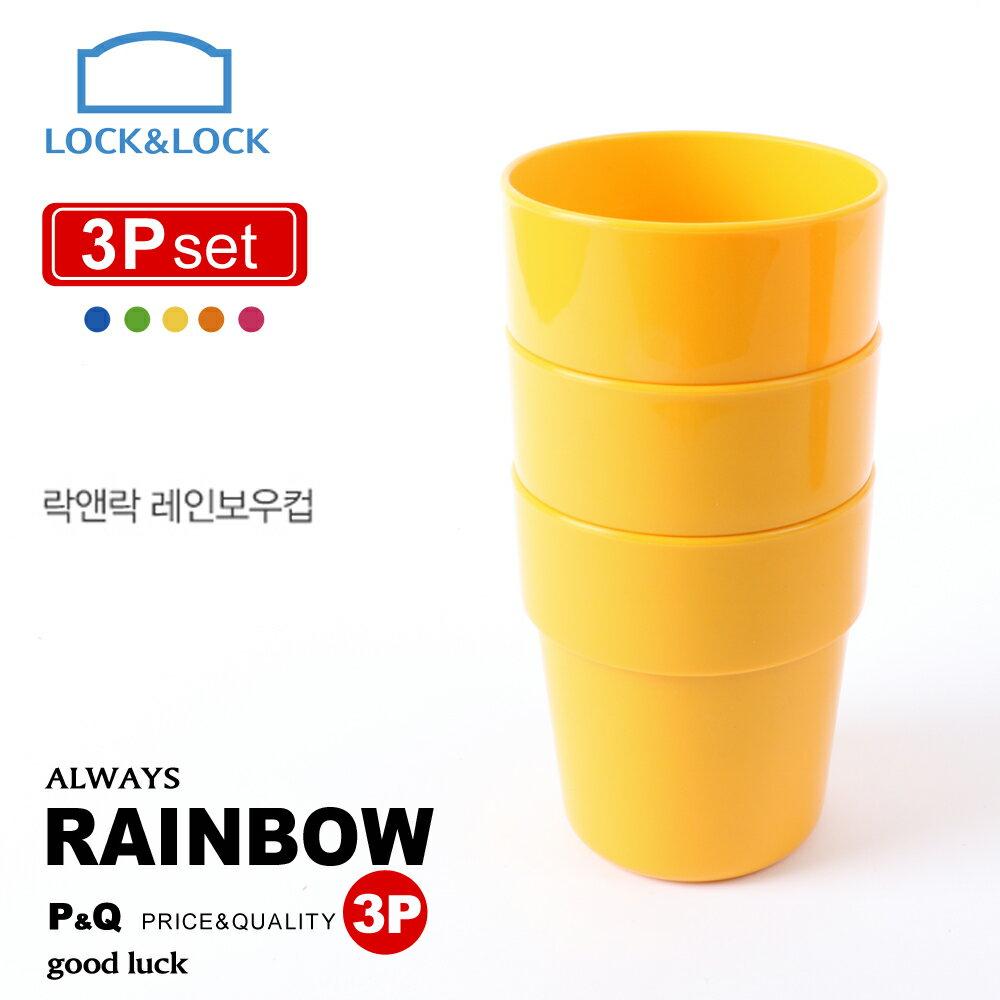 【樂扣樂扣】P&Q PP彩虹疊疊樂水杯3入組(黃) C24