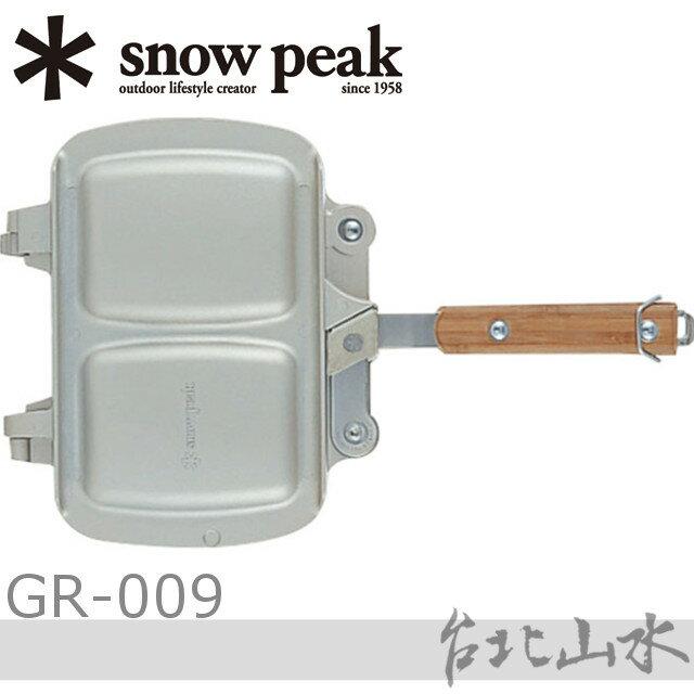 Snow Peak GR-009 折疊式三明治烤盤/烤盤/摺疊烤盤/雙面烤盤/日本雪峰