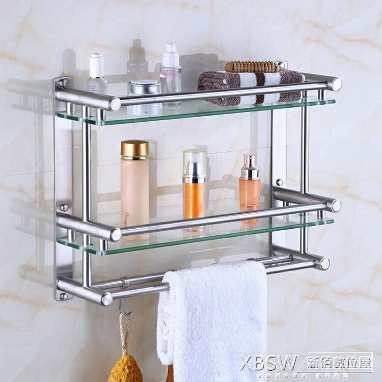 毛巾架 衛生間置物架 雙層玻璃壁掛廁所收納架浴室毛巾 【簡約家】