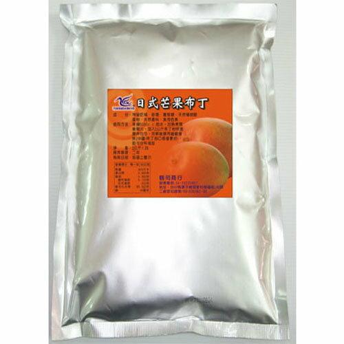布丁果凍粉-日式芒果布丁粉 (1kg/包)--【良鎂咖啡精品館】