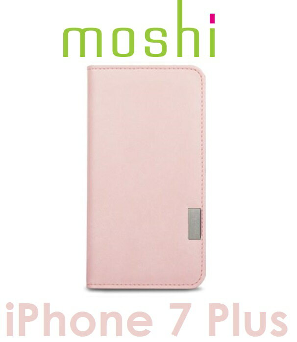 【摩仕 Moshi】Apple iPhone 7 Plus 側開卡夾型保護套 皮套 I7+ I7 PLUS