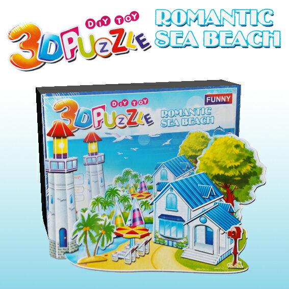3D立體拼圖 海邊城堡  沙灘 金色巴黎