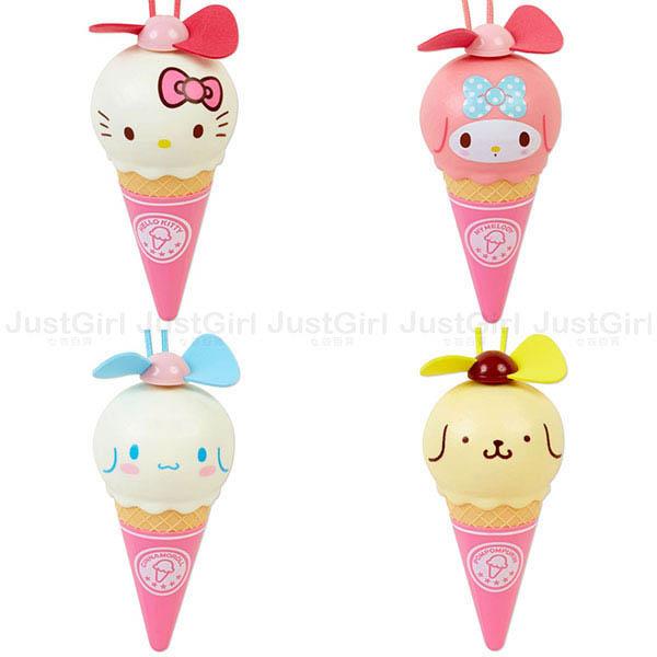 HELLO KITTY 美樂蒂 布丁狗 大耳狗 電風扇 小風扇 冰淇淋造型 玩具 正版日本進口 * JustGirl *