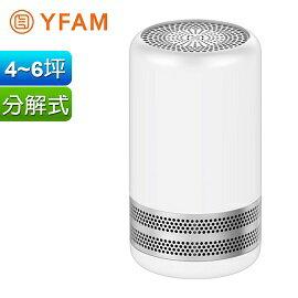 [ 圓方應材 YFAM ] Alexa 3 空氣淨化器 (光觸媒 除病菌,解異味 防過敏, 無耗材 可清洗)