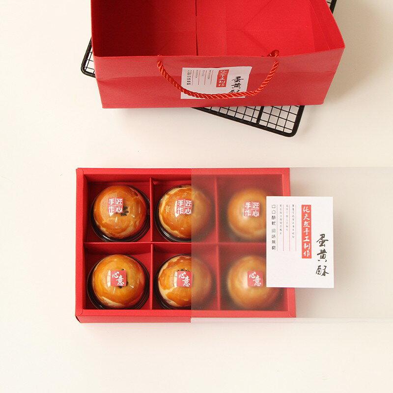 【嚴選SHOP】6格半透明磨砂抽屜盒 牛皮黑卡月餅盒 紙袋 月餅雪媚娘雪花奶酥蛋黄酥牛軋糖盒 中秋禮盒包裝盒【C089】