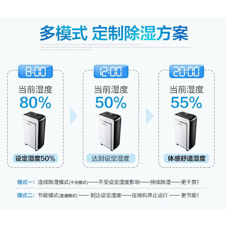 歐井OJ161E除濕機抽濕機家用工業吸濕器臥室地下室空氣乾燥抽濕器 電壓220V