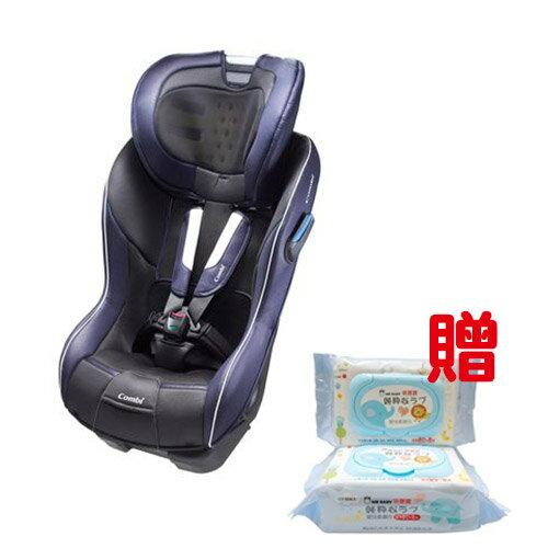 康貝 Combi News Prim Long EG 汽車安全座椅-普魯士藍贈萌寶寶嬰兒柔濕巾1箱★衛立兒生活館★