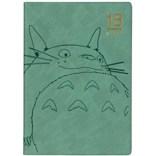 【真愛日本】17082900011 日本製18年燙金仿刻手帳本-龍貓綠 龍貓 TOTORO 豆豆龍 手帳本