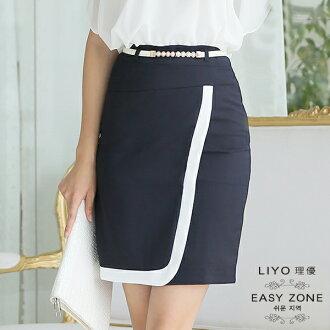 LIYO理優裙子正韓顯瘦斜裁撞色拼接及膝裙523011