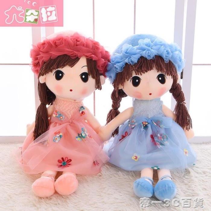 花仙子菲兒女孩公仔公主可愛布娃娃毛絨玩具洋娃娃玩偶睡覺抱兒童 0