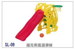 【兒童玩具】薩克斯風溜滑梯