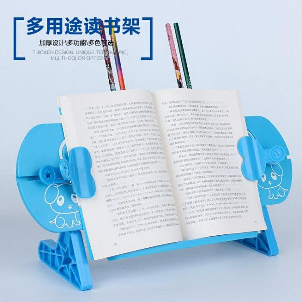 多 看書架閱讀架兒童讀書架書夾器臨帖架帶筆筒學生防 英雄聯盟