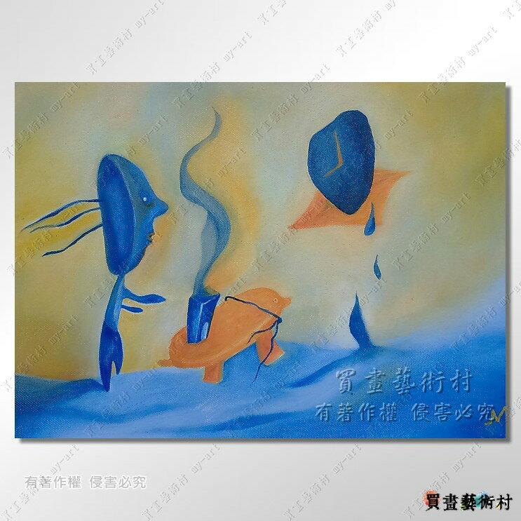 油畫 買畫~買畫藝術村~我和桌子去散步 橫幅 4F 油畫 原創 畫家 美術 藝術 抽象 居