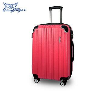 (全新出清品) Easy Flyer 易飛翔-22吋ABS糖果系列加大行李箱-櫻花紅