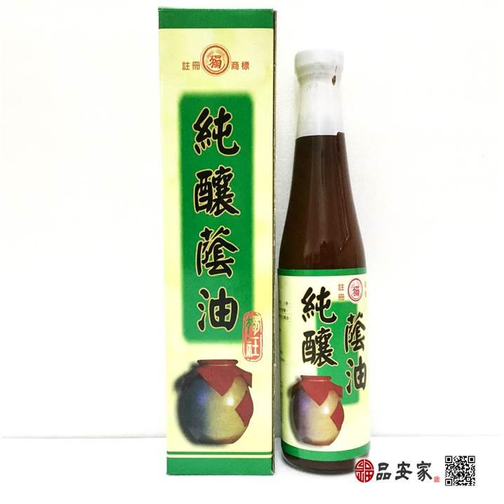 【蔭油】古法磁缸黑豆小麥釀造、無防腐劑人工色素--450g禮盒裝