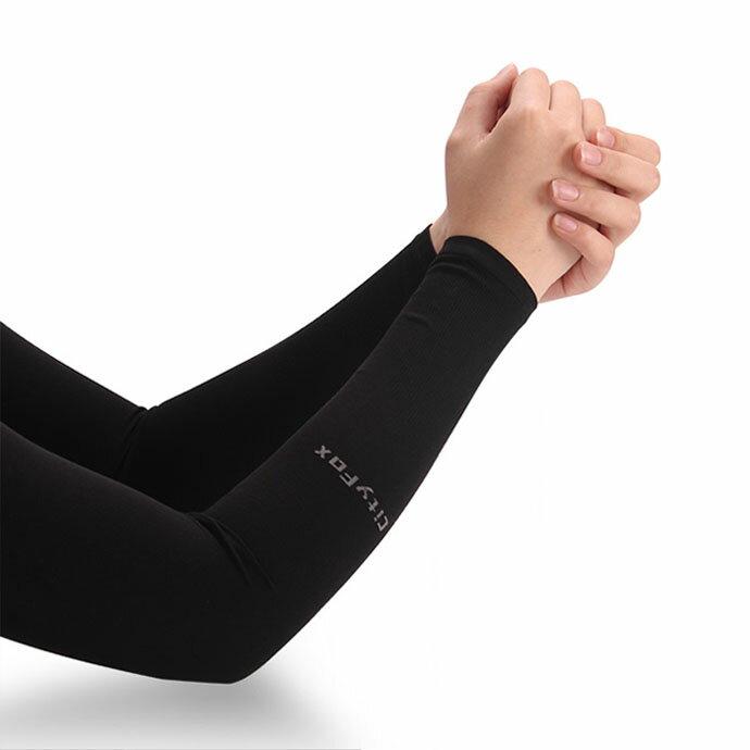 夏季戶外防曬冰絲袖套 防曬袖套-經典款 (EA060)【預購】 2