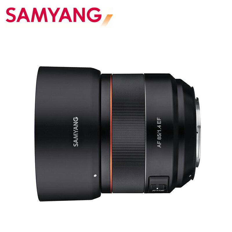 SAMYANG 三陽光學 AF 35mm F1.4 自動對焦鏡頭 全片幅 SONY FE E-Mount 公司貨