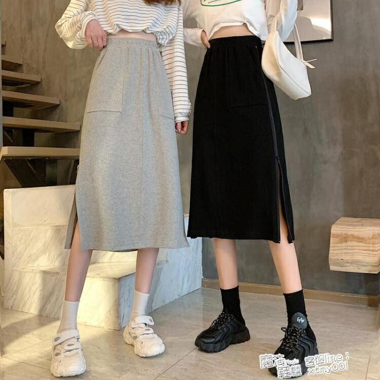 秋季韓版2021新款高腰顯瘦設計感拉鏈中長款A字半身裙女針織裙子-莎韓依