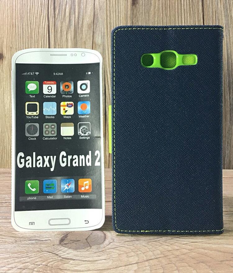 福利品側翻皮套 SAMSUNG Galaxy Grand 2 G7106/G7102 撞色皮套 可立式 插卡 保護套 手機套