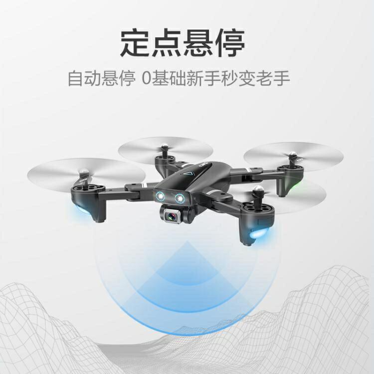空拍機 折疊無人機高清航拍專業迷你飛行器超長續航GPS四軸遙控飛機航模-韓尚華蓮