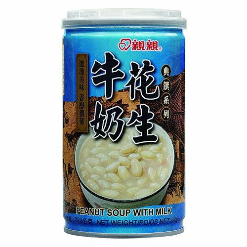 親親牛奶花生320g*6罐/組【愛買】