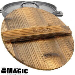 松木保溫鍋蓋【MAGIC】RV-IRON025 (12吋松木鍋蓋保溫鍋蓋.適用鑄鐵鍋荷蘭鍋.露營用品戶外用品登山用品.休閒野炊烤肉爐配件.推薦哪裡買)P086-IRON025